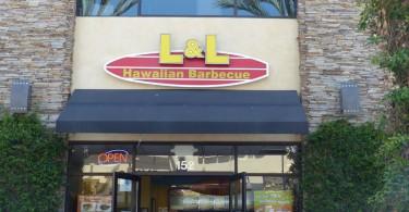 L&L Hawaiian Barbecue