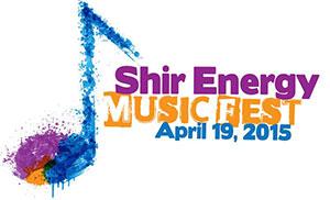 shir-music-festival